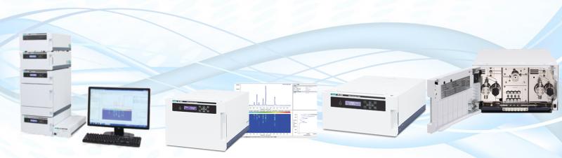 UHPLC chromatographie