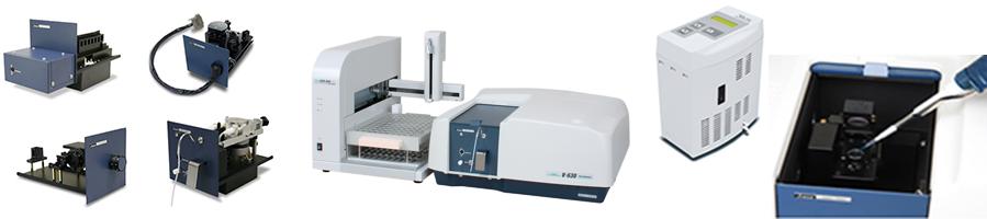 accessoires spectrometres serie v700