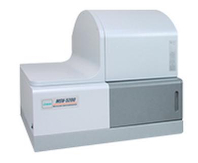 spectrometre uv visible nir MSV 5000