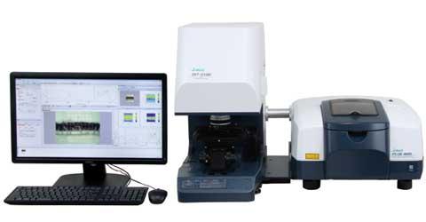 microscope IR IRT5100