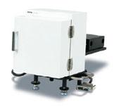 Sphere reflexion diffuse 150 mm pour spectro UV-Vis/NIR